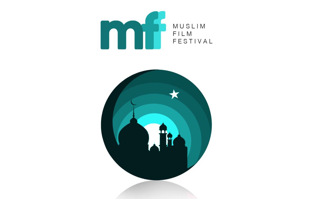 Australia has hosted the first International Muslim Film Festival