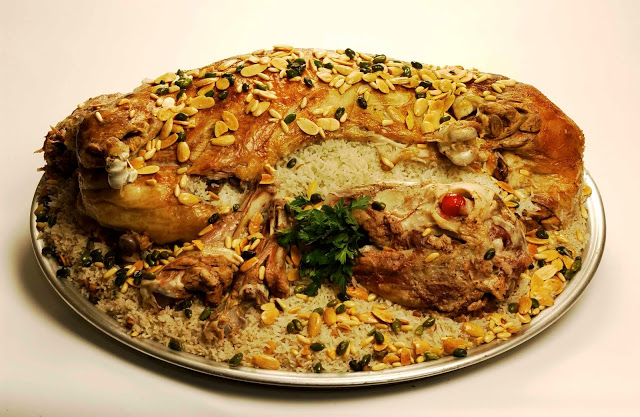 Lebanese Stuffed Lamb