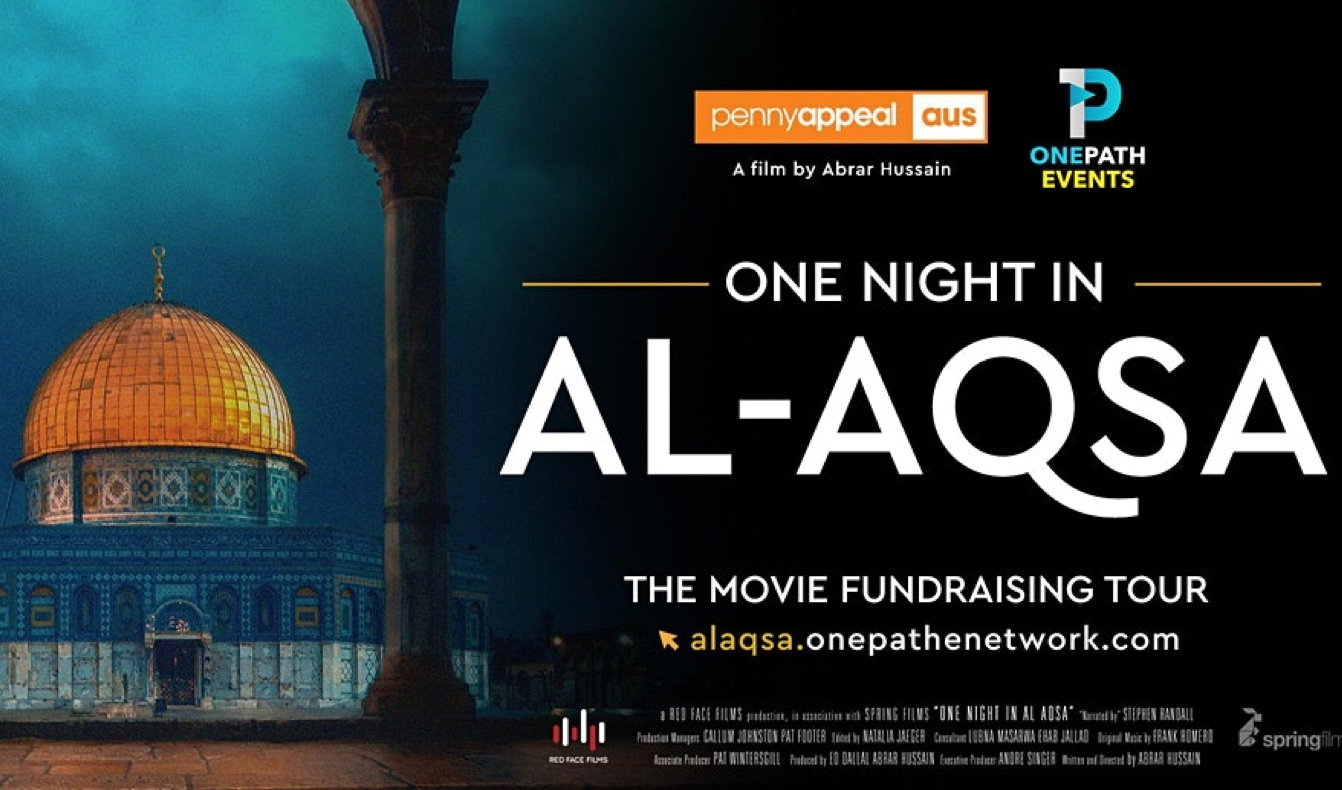 One Night in Al-Aqsa Cinema Screening, Auburn, NSW, Sat, 22nd Feb, 3 PM