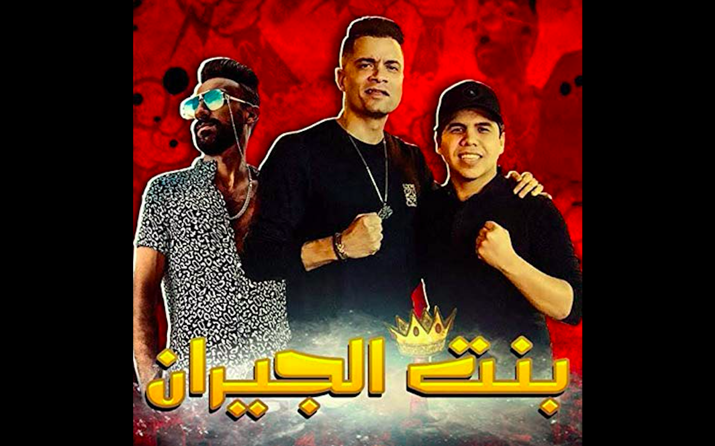 Egypt pulls the plug on popular street music